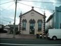 Image for 1871 - Town Hall, Milton NSW