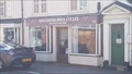 Image for Gascoigne Bros Cycles - Coleshill, Warwickshire