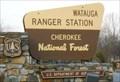 Image for Watagua Ranger Station - Cherokee Natl Forest - Unicoi, TN