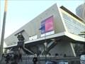 Image for Extension du Palais des Congrès - Paris, France