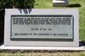 Image for Transfer of Early Jewish Settler Graves -- Temple Emmanu-El Cemetery, Dallas TX