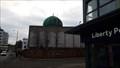 Image for Nurani Jami Masjid - Nottingham, Nottinghamshire