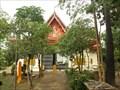 Image for Wat Si Rattanaram—Roi-Et Town, Roi-Et Province, Thailand.