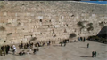 Image for The Prayer Plaza Webcam - Jerusalem, Israel