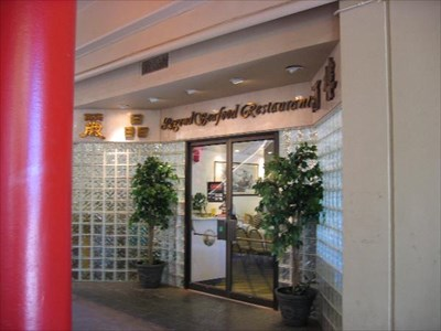 Legend Seafood Restaurant Honolulu Hi Chinese