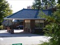 Image for 625 Main Street Gas Station - Poy Sippi, WI