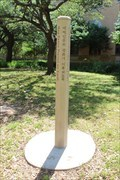 Image for University of North Texas Peace Pole - Denton, TX
