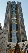 Image for Tower 185, Frankfurt, Germany