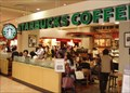 Image for Starbucks - City Center Mall  -  Seoul, Korea