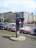 Image for Telefonni automat, Praha, Kubanske namesti