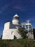 Image for Kashinozaki Lighthouse