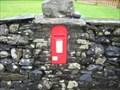 Image for Fold Gate Victorian Post Box, near Hawkshead