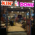 Image for Dunkin' Donuts - Wifi Hotspot - New York, NY