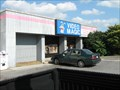 Image for Video Magic - East Center Street - Kingsport, TN