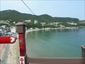 Image for Be a Butterfly Zip Line (아라나비- 덕포)  - Deukpo Beach, Korea