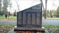 Image for Multi-War Peace Memorial - Riverside Park - Grants Pass, OR