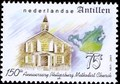 Image for Philipsburg Methodist Church - Philipsburg, Sint Maarten