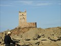 Image for Seymour Tower (L'Avarison)
