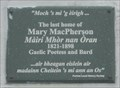 Image for Mary MacPherson - Portree, Scotland