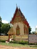 Image for Wat Burapa Ku Ka Sing—Kaset Wisai District, Roi-Et Province, Thailand.