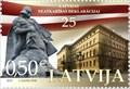 Image for Parliament Building - Riga, Latvia