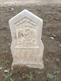 Image for IORM Grave Marker - Hiram Dunham - Phoenix, AZ