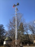 Image for U.S.S Robert E. Peary Mast - Rockville, Maryland