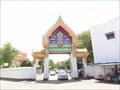 Image for Wat Luangpho E Sattahip—Sattahip, Thailand