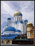 Image for Cathedral of Christ the Saviour - Uzhgorod, Ukraine