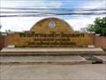 Image for Mukdahan City Stadium—Mukdhan, Thailand.