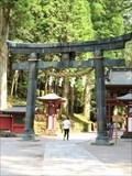 Image for Futarasan jinja Torii- Nikko, Japan