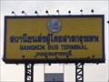 Image for Southern Bus Station (Sai Tai) Bangkok—Bangkok, Thailand.