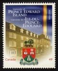 Image for University of Prince Edward Island, Charlottetown