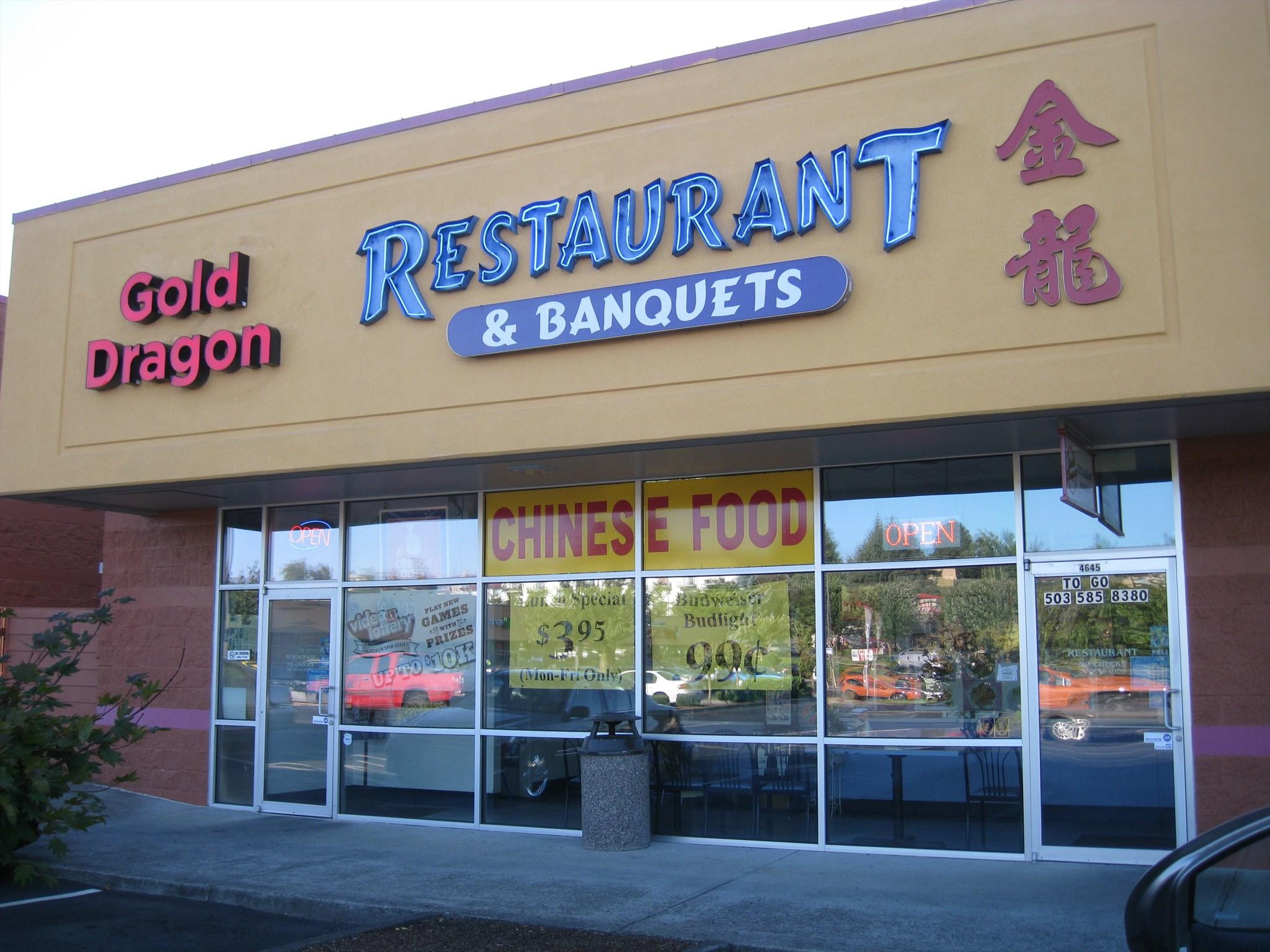 Gold Dragon Restaurant Banquets Salem Oregon Chinese