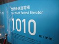 Image for The World Fastest Elevator - Tapei 101 Taiwan