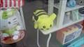 Image for Pikachu at Midori Gifts - Kingston, Ontario