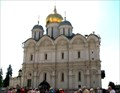 Image for Cathedral of the Archangel, Moscow