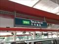 Image for Tanah Merah MRT Station - Singapore