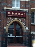 Image for London Fo Guang Shan Temple - London, UK