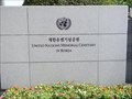 Image for United Nations War Memorial Cemetery in Korea