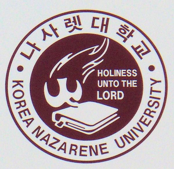 korea nazarene univ cheonan korea logo