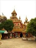 Image for Wat Pra That Ruang Rong—Sisaket, Thailand.