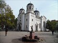 Image for Temple of St. George the Victorious  -  Sofia, Bulgaria