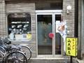 Image for Yamakyu in Joyful Minowa - Tokyo, JAPAN