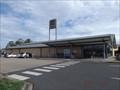 Image for ALDI Store - Maryborough, Qld, Australia