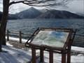 Image for Lake Chuzenji  -  Nikko National Park, Japan