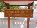 Image for Wat Mai Suwannaphumaham—Luang Prabang, Laos