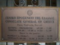 Image for Consulate General of Greece - Boston, MA, USA
