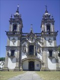 Image for Santuário do Senhor do Socorro - Ponte de Lima, Portugal