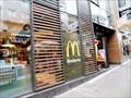 Image for McDonald's & Mc Café - Av. Meritxell, Andorra la Vella, Andorra